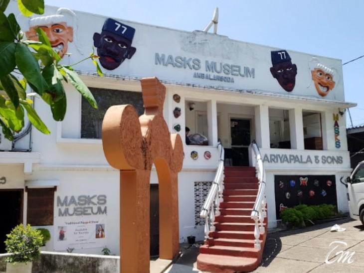 Ariyapala Masks Museum